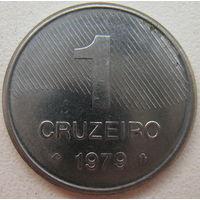 Бразилия 1 крузейро 1979 г. (g)