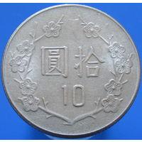 Тайвань 10 юаней 1985 (2-76)