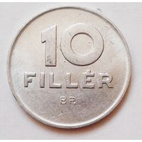 10 филлеров 1986 венгрия