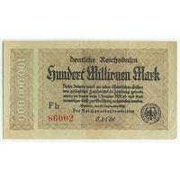 Германия, 100 миллионов марок 1923 год.