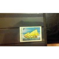 Корабли, транспорт, парусники, флот, марка, Мальдивы (Мальдивские острова)