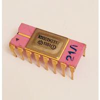 Микросхема К500ТМ231Т