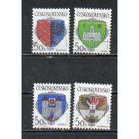 Гербы городов Чехословакия 1990 год серия из 4-х марок