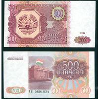 Таджикистан 500 рублов 1994 UNC