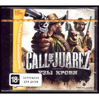 Компьютерная игра Call of Juarez