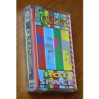 "Queen ""Hot Space"" (Audio-Cassette)"