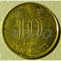 441:  10 центов 1997 Гонконг