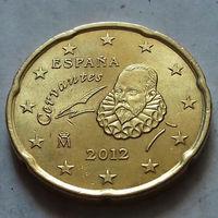 20 евроцентов, Испания 2012 г.