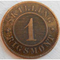 6. Дания 1 скиллинг 1856 год