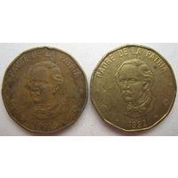 Доминикана 1 песо 1991, 1992 гг. Цена за 1 шт. (g)