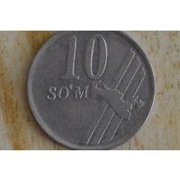 Узбекистан 10 сум 2001