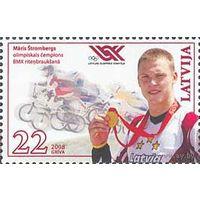 2008 Латвия спорт 745 Олимпиада в Пекине. Стромбергс