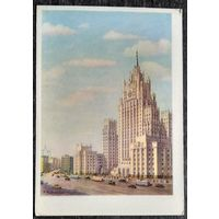 Москва. Высотное здание МИДа. 1950-е г. Чистая