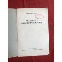 Przemowy okolicznosciowe Poznan 1935 год