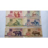 Лот банкнот , Беларусь , 20 штук .