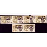 3 этикетки 1969 год День сельского хозяйства Гомель