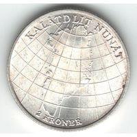 Дания 2 кроны 1953 года. Гренландия. Серебро. Штемпельный блеск! Состояние UNC! Редкая!