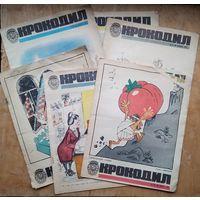 """Сатирический журнал """"Крокодил"""" 6 номеров. 1972 - 73 гг."""