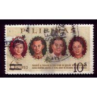 1 марка 1972 год Филиппины 992