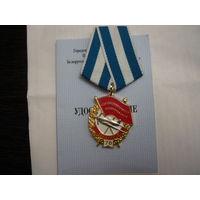70 лет 1-й воздушной армии.