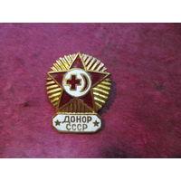 Донор СССР.