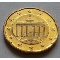 20 евроцентов, Германия 2005 А, proof, из набора