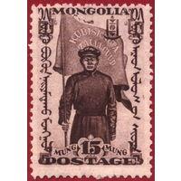 Монголия 1932. Стандартный. Успехи монгольской революции. Mi 50. Марка из серии, чистая