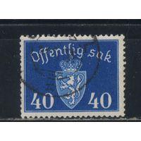 Норвегия Служебные 1946 Герб #57