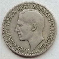 Югославия 2 динар 1925 2
