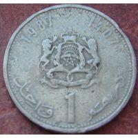 5481:  1 дирхам 1987 Марокко