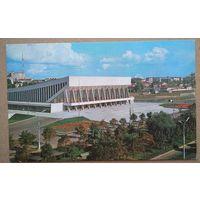 Минск. Дворец Спорта. 1970 г. Чистая
