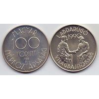 Венгрия, 100 форинтов 1989 года. Чемпионат мира по футболу 1990 года. Италия.