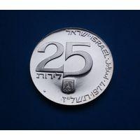 Израиль. 25лир 1977г. 29лет независимости.