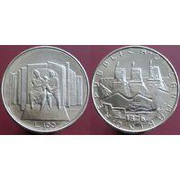 Сан Марино 100 лир 1976