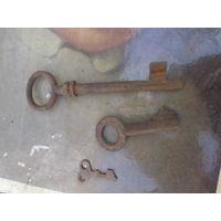 Ключи Старые
