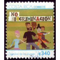 1 марка 2011 год Коста-Рика Детские рисунки 1767