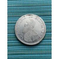 Боливия  1 мельгарехо 1865 г., редкость