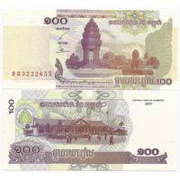 Камбоджа 100 риелей образца 2001 года UNC p53