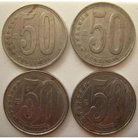 Венесуэла 50 сентимо 2007 г. Цена за 1 шт. (g)