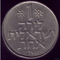 1 Лира 1977 год Израиль