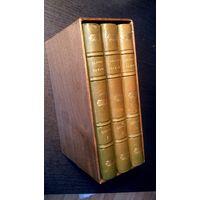 РЕДКОСТЬ!1936 г.Эротика символиста Альбера Самена в откровенных иллюстрациях Уильяма Феля ,3 тома в футляре.