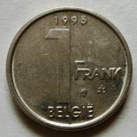 1 франк 1995 (Ё) Бельгия