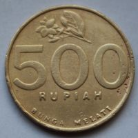 Индонезия, 500 рупий 2000 г.