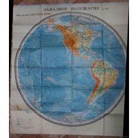 Аукцион всего три дня!!! Карта Мира,Западное полушарие, СССР,1974г, С РУБЛЯ