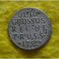 2 гроша 1752 г Редкая Отличная + 2 гроша 1773 г одним лотом