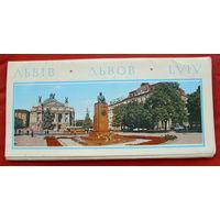 Львов. Комплект из 21 открытки 10х21 см. Фото Угриновича. 1979 года. 44.