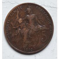 Франция 5 сантимов, 1916 звезда 3-12-11
