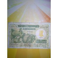 Бельгия 50 франков 1938г.