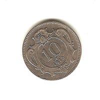 10 геллеров 1909 г.
