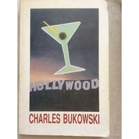 Charles Bukowski. Hollywood. Novel. USA. 1994